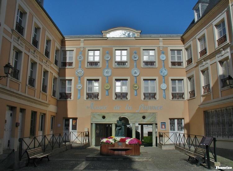 musée de la faïence à Montereau-Fault-Yonne
